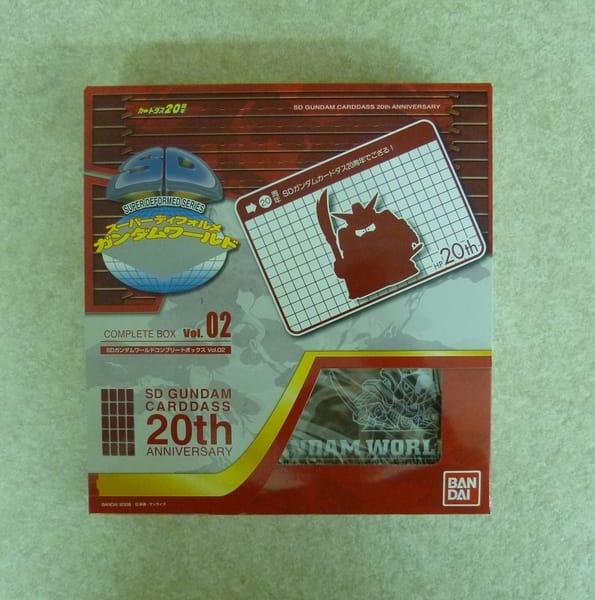 SDガンダムワールド カードダス コンプリートボックス 2