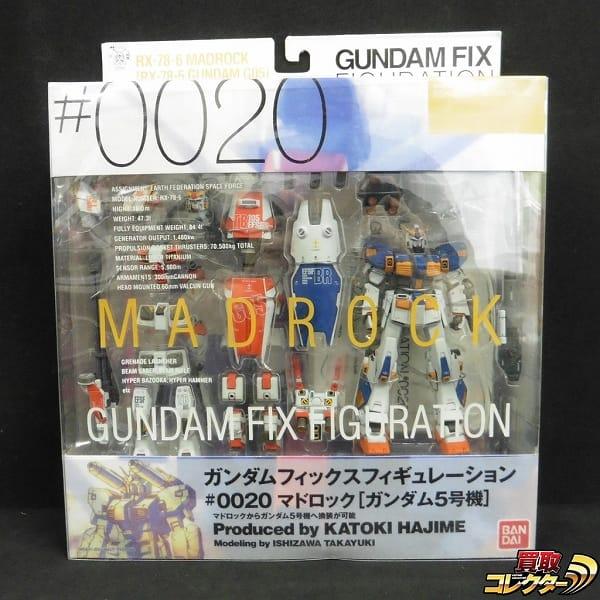 バンダイ GFF #0020 RX-78-6 マドロック RX-78-5 ガンダム5号機