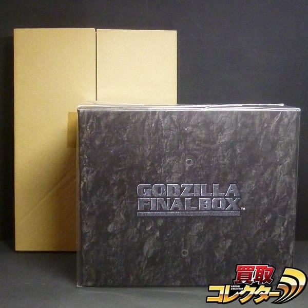 ゴジラ ファイナルボックス DVD 30枚組 ブックレット付 / 東宝
