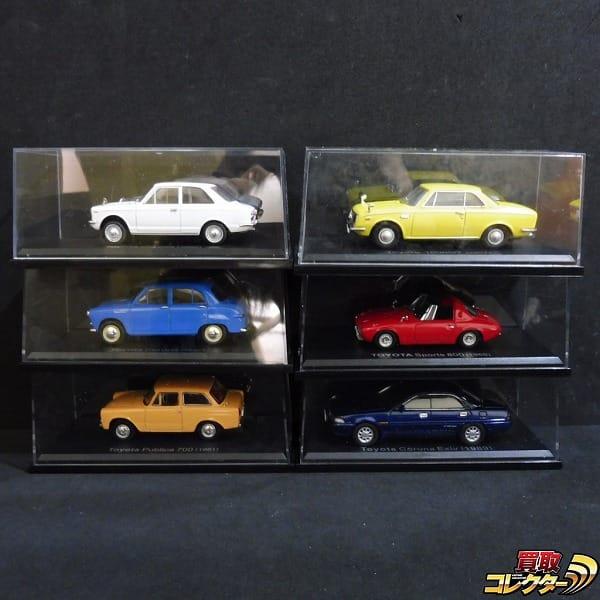アシェット 1/43 国産名車コレクション トヨタ カローラ 等
