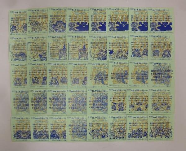 ビックリマン 20th アニバーサリー アンコール H051-090_2