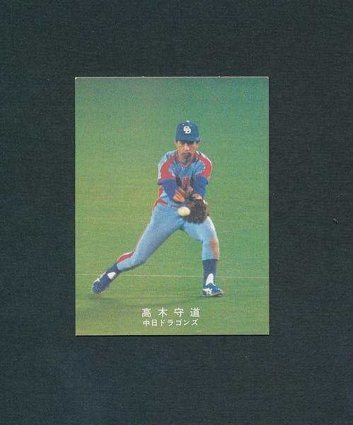 カルビー プロ野球カード 78年 高木守道 中日ドラゴンズ_1