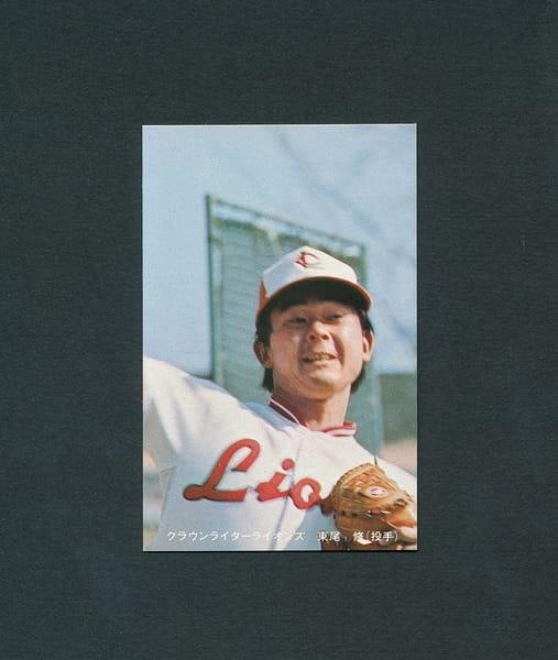 ニッポンハム プロ野球カード 東尾修 クラウンライターライオンズ_2