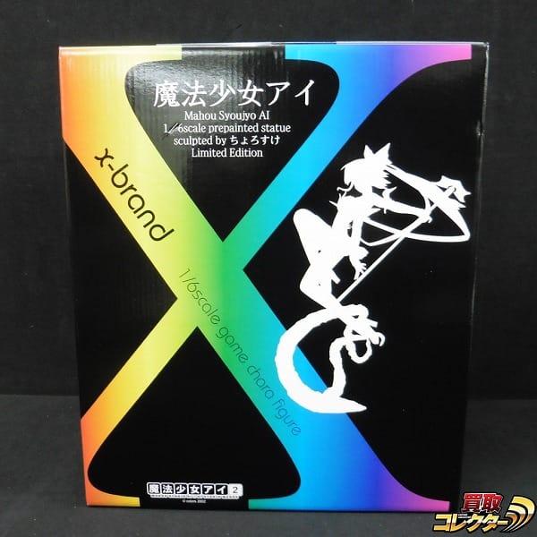 ボークス VOLKS X-brand 1/6 魔法少女アイ / a-brand