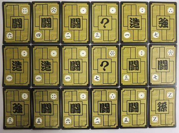 ドラゴンボール カードダス 本弾 14 15 16弾 キラ 18枚_2