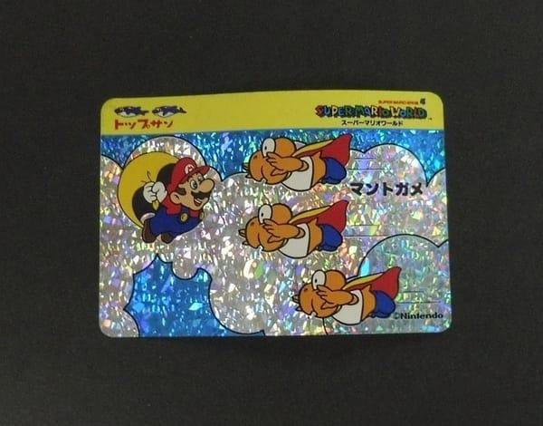 トップサン スーパーマリオ マイナーシール /カードダス_1