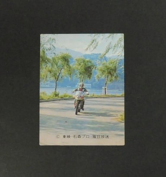 カルビー 当時物 仮面ライダーV3 カード 382 KV10