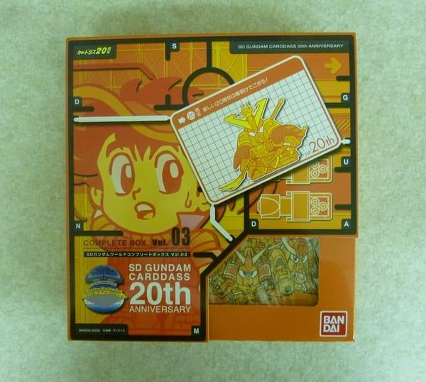 SDガンダムワールド カードダス コンプリートボックス 3