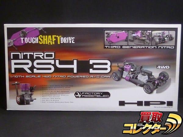 HPI ナイトロ RS4 3 ボディレスシャーシ 1/10 エンジンRCカー