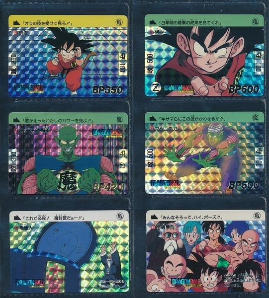 ドラゴンボール カードダス 本弾 2弾 キラ 1995 コンプ 43 45 他_1