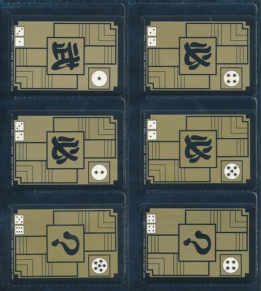 ドラゴンボール カードダス 本弾 2弾 キラ 1995 コンプ 43 45 他_2