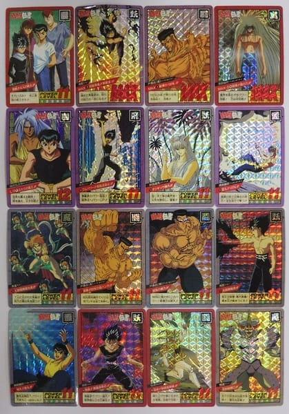 幽遊白書 カードダス スーパーバトル 飛影 キラ 16枚