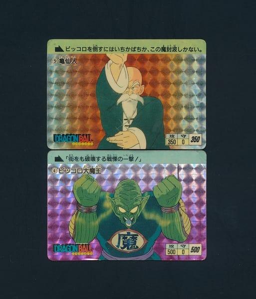 ドラゴンボール 当時物 カードダス 本弾 1弾 キラ 1988_1