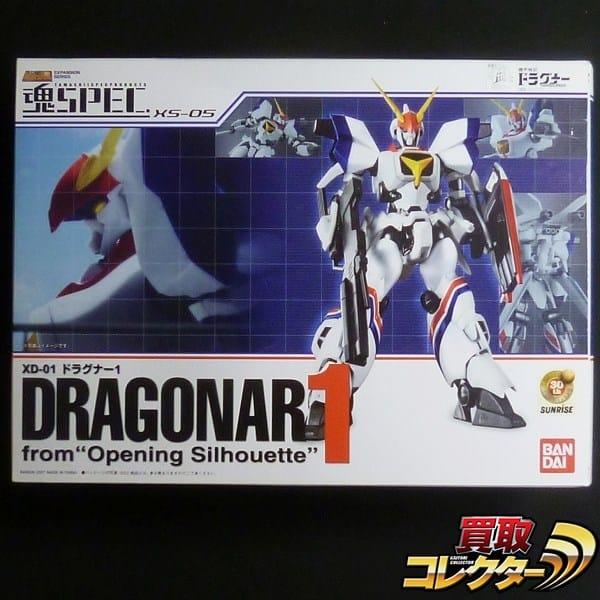 魂SPEC ドラグナー1型 from Opening Silhouette_1