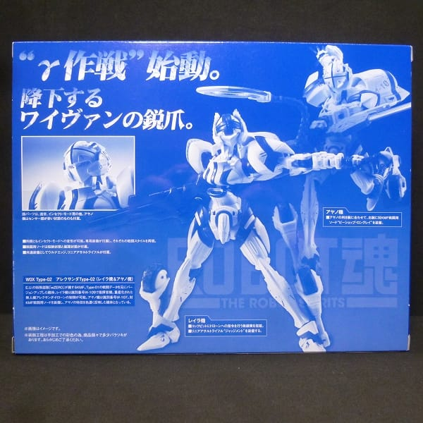 魂ウェブ限定 ROBOT魂 アレクサンダ Type-02 レイラ機&アヤノ機_2