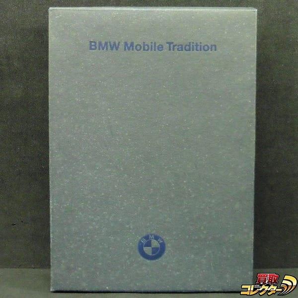 ミニチャンプス 1/43 BMW Mobile Tradition 700LS