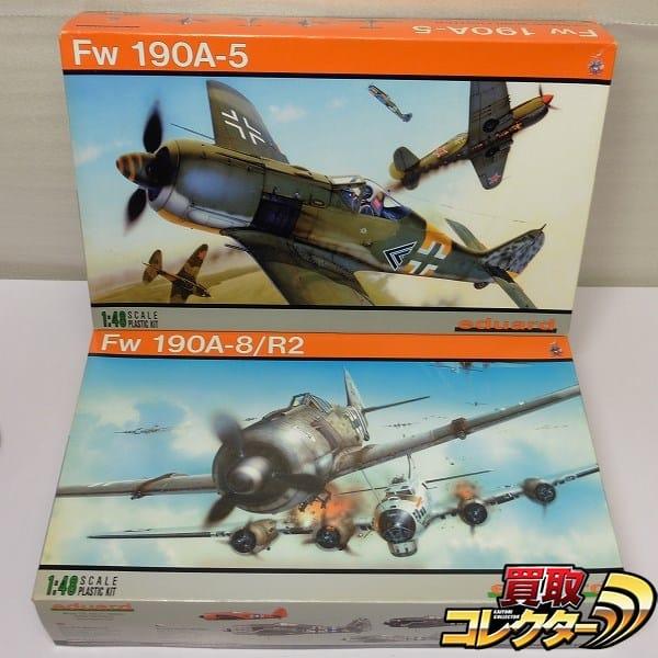 エデュアルド 1/48 フォッケウルフ Fw190A-5 FwA-8/R2_1