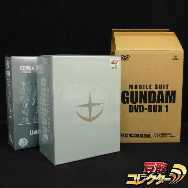 初回限定生産 機動戦士ガンダム DVD-BOX1 / 特典 フィギュア付き_1