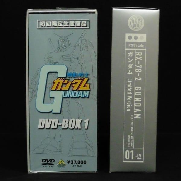 初回限定生産 機動戦士ガンダム DVD-BOX1 / 特典 フィギュア付き_2