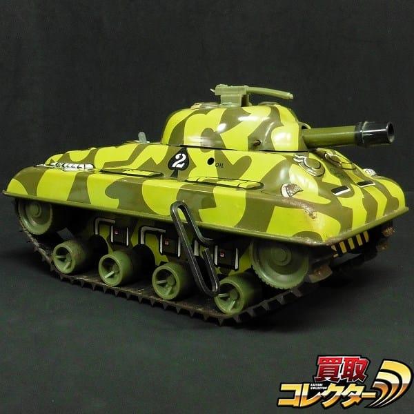 マルクストーイ MARX TOYS ブリキ 戦車 ゼンマイ アメリカ製_1