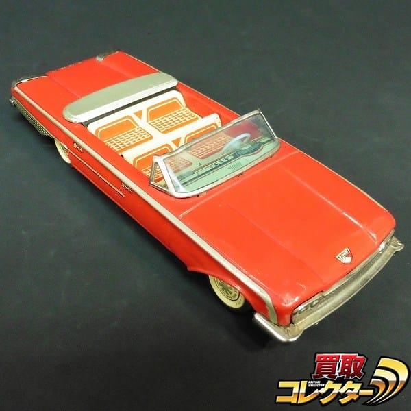 ヨネザワ 1960 フォード コンバーチブル ブリキ フリクション_1