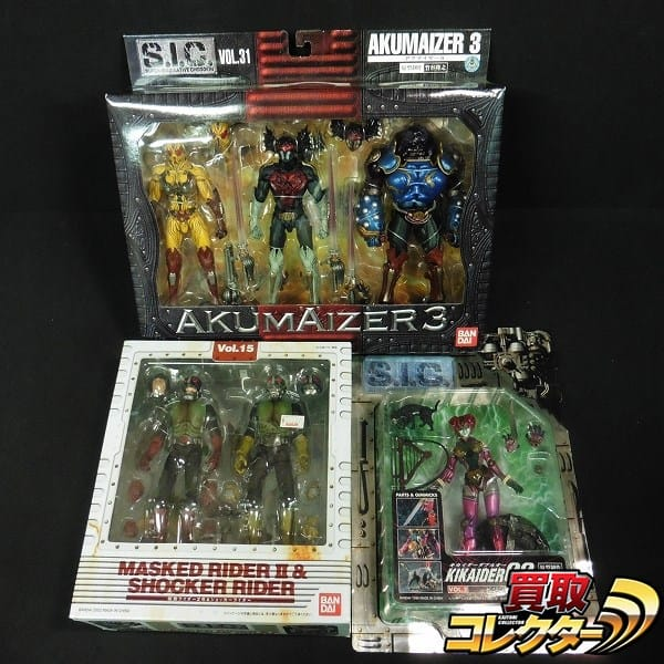 SIC アクマイザー3 仮面ライダー2号&ショッカーライダー 他_1