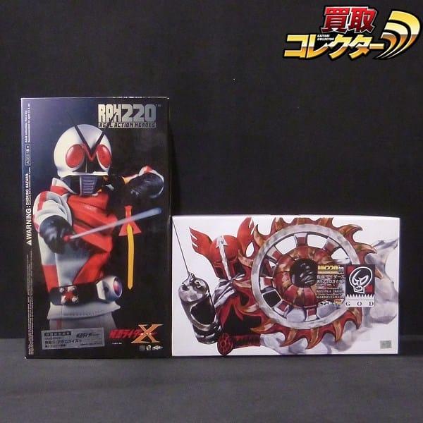 メディコムトイ RAH220 仮面ライダーX 再生アポロガイスト /東映