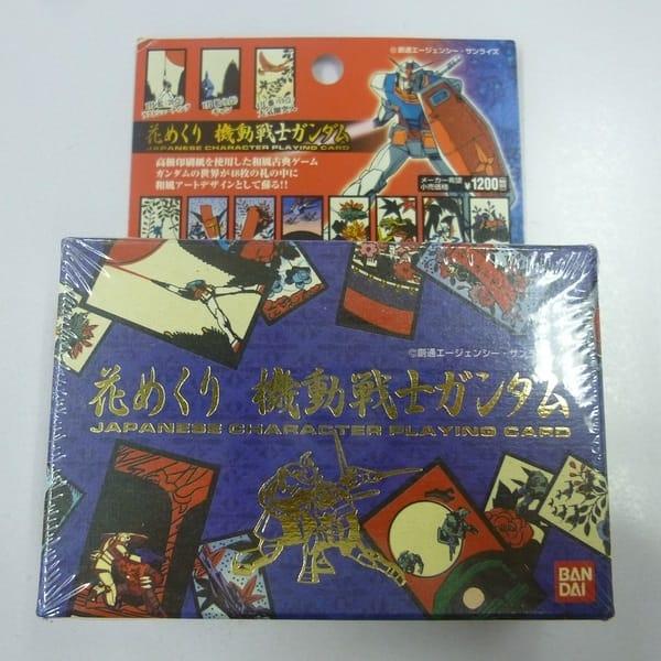 花めくり 機動戦士ガンダム 花札 2002 / 和風古典ゲーム_1