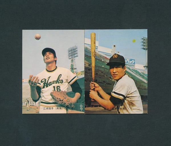 カルビー プロ野球カード 1973年 74 77 バット版