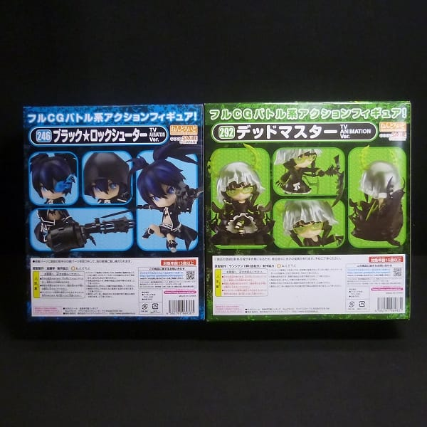 ねんどろいど ブラックロックシューター デッドマスター アニメ_2