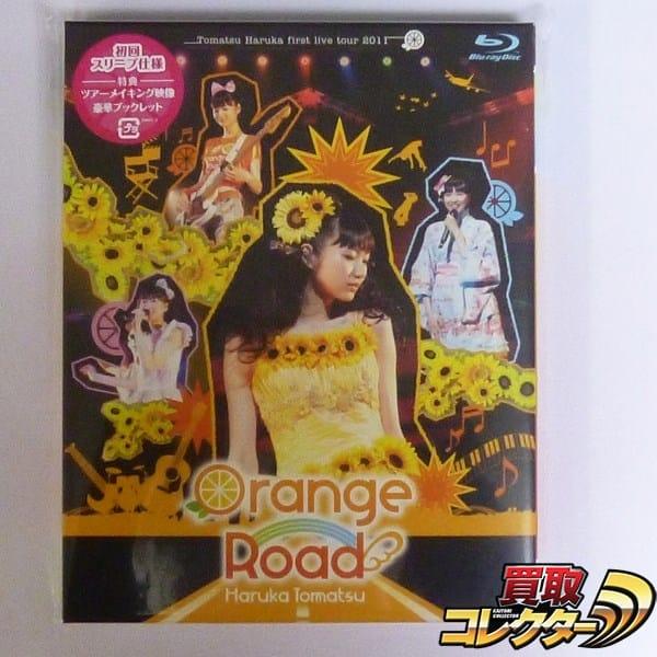Blu-ray BD 戸松遥 Orange Road 初回スリーブ仕様_1