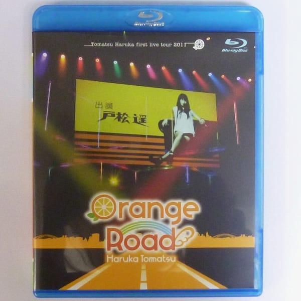 Blu-ray BD 戸松遥 Orange Road 初回スリーブ仕様_2