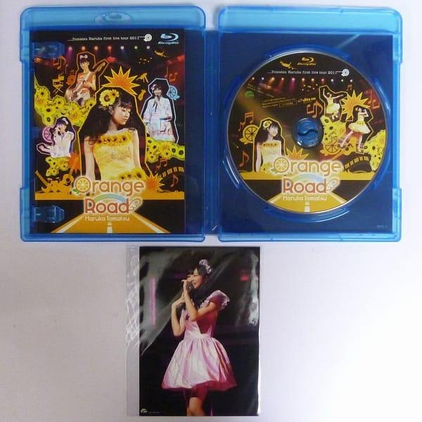 Blu-ray BD 戸松遥 Orange Road 初回スリーブ仕様_3