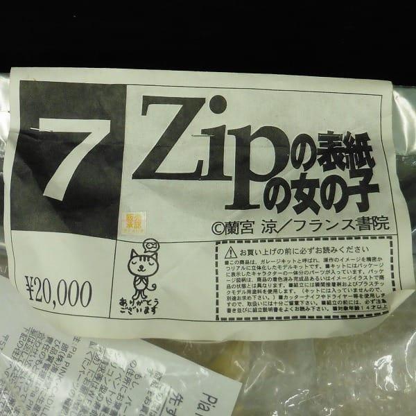 WF限定 ピンクキャデラック レジン 7 Zipの表紙の女の子 /ガレキ_3