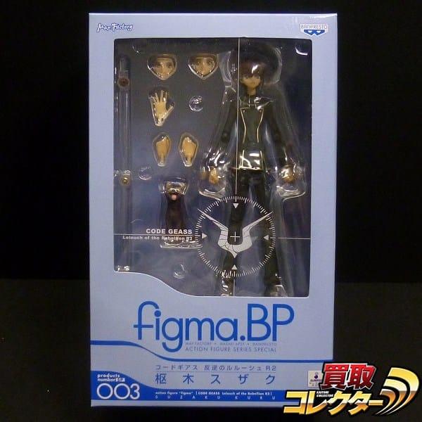 ワンフェス限定 SP-003 figma.BP 枢木スザク コードギアス R2_1