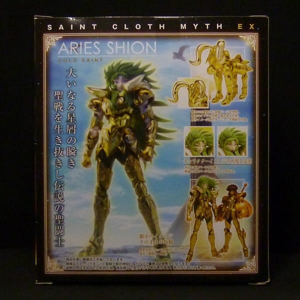 聖闘士聖衣神話EX アリエスシオン 聖戦Version / 星矢_2