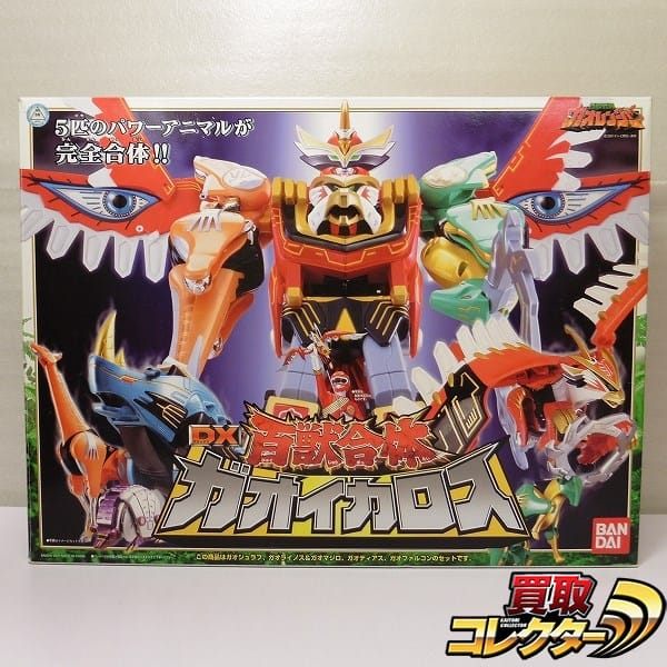 DX百獣合体 ガオイカロス / 百獣戦隊ガオレンジャー 戦隊ロボ_1