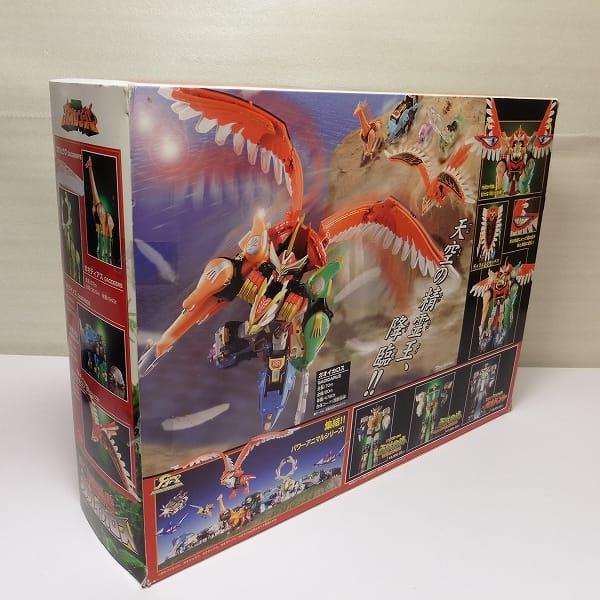 DX百獣合体 ガオイカロス / 百獣戦隊ガオレンジャー 戦隊ロボ_2