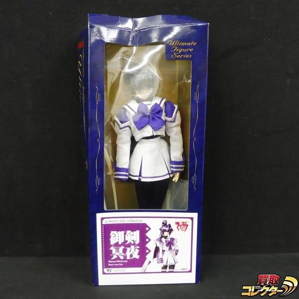 ボークス マブラヴ 1/6 a-brand 御剣冥夜 / doll collection_1