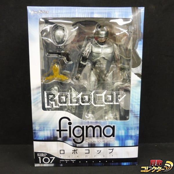 マックスファクトリー figma 107 ロボコップ ROBOCOP / オート9_1