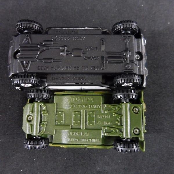 トミカ まとめ イベントモデル ハマーH2 軽装甲機動車 他_3