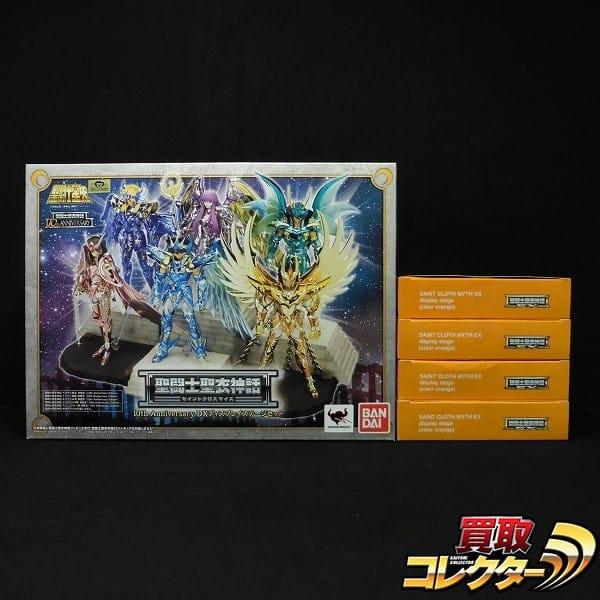 聖闘士聖衣神話 EX DXディスプレイステージセット 10th_1