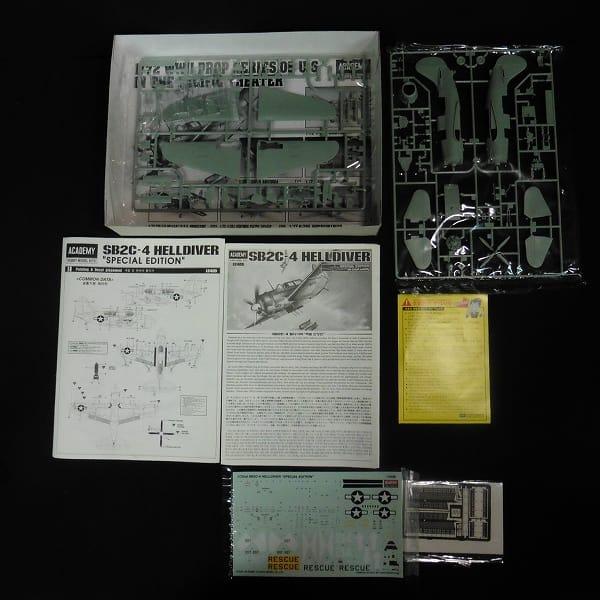 アカデミー 1/72 PBY-5A カタリナ SB2C-4 ヘルダイバー_2