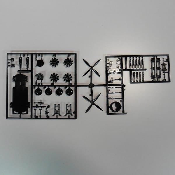 LS エルエス 絶版 1/75 4式爆撃機 飛竜 モーターライズ_3