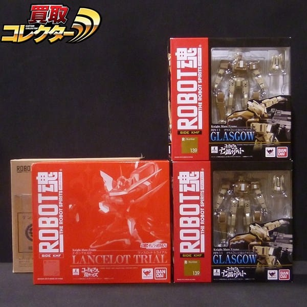 ROBOT魂 SIDE KMF ランスロット・トライアル グラスゴー_1
