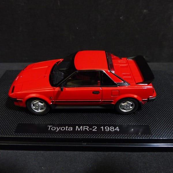 1/43 ミニカー まとめて トヨタ ソアラ 2000 ターボ RS 等_2