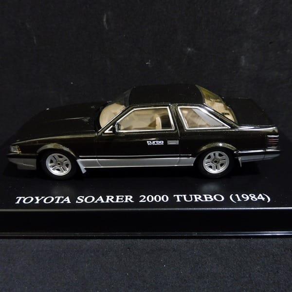 1/43 ミニカー まとめて トヨタ ソアラ 2000 ターボ RS 等_3