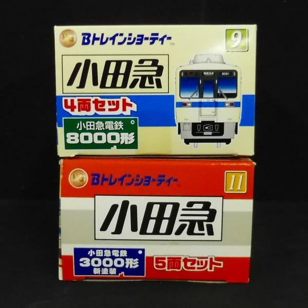 Bトレインショーティー 小田急 8000系 3000系 新塗装_3