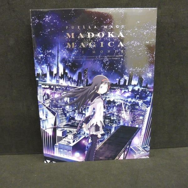 劇場版 魔法少女まどか☆マギカ  Blu-ray 完全生産限定版_3