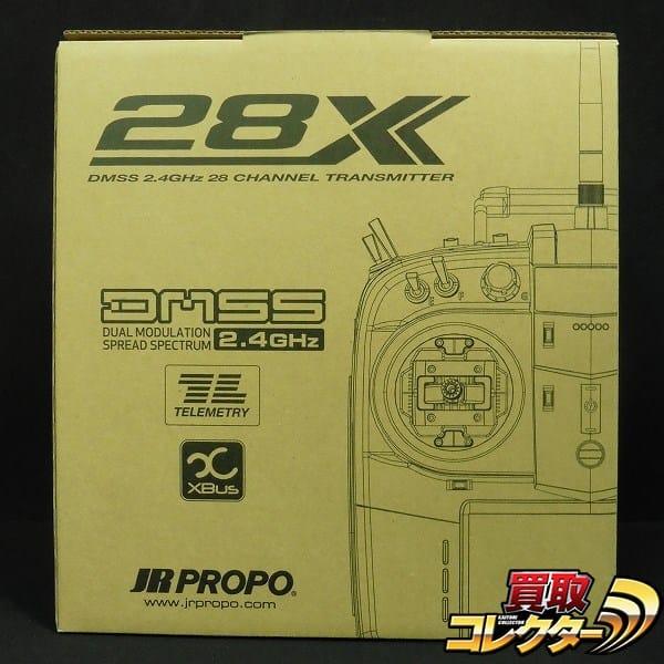 JRプロポ 28X G812BX DMSS 2.4GHz 28ch送信機 8ch受信機セット